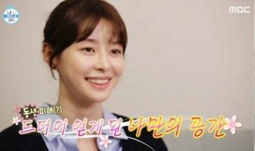 권나라 집 공개...자취 한 달째 `신생아` 허당미 넘치는 모습 선보여